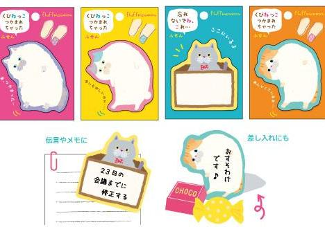 Cat Memo - The Tree Stationery & Co. 大樹文房