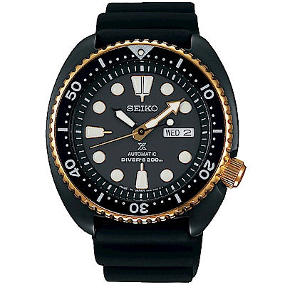 Seiko Prospex Diver's Automatic 200M (Gold Accent on Hands, Bezel Ring & Crown)