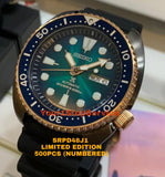 "Seiko Prospex Turtle SRPD48/SRPD48J1 Diver's 200M ""Made in Japan"" Limited Edition 500Pcs"