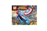 Captain America, Hero Gathering - BuyAbility South Africa