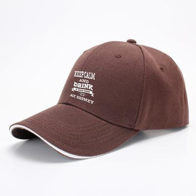 Keep Calm And Drink A Beer, Wine Baseball Cap