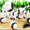 Image of The Robotic Dog Toy
