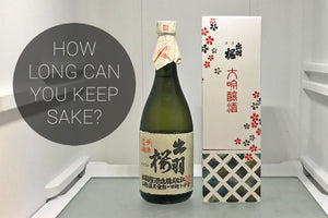 How Long Can You Keep Sake?