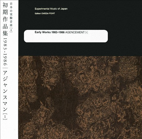 fusetron AGENCEMENT, Experimental Music of Japan Vol. 4: Early Works 1983-1986