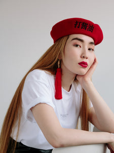 JE NE SOY QUOI BERET - SWEET CHILI RED