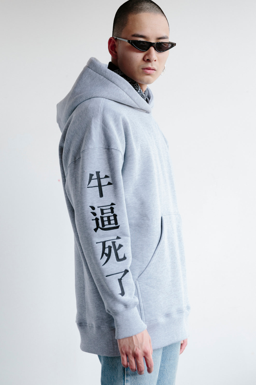 UNSPEAKABLE B HOODIE - SHARKFIN GREY
