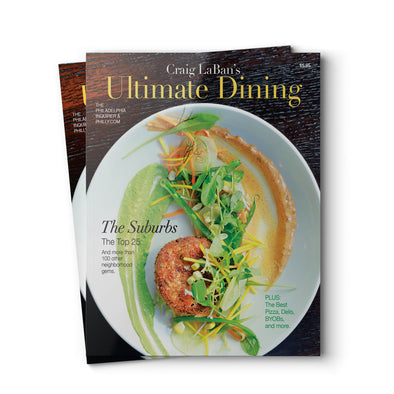 Craig LaBan's Ultimate Dining Guide 2017