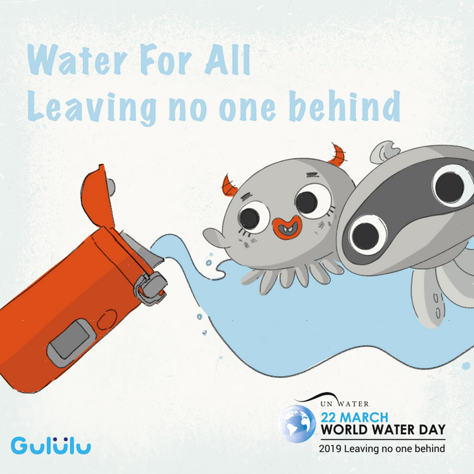 World Water Day 2019: Leaving No One Behind.