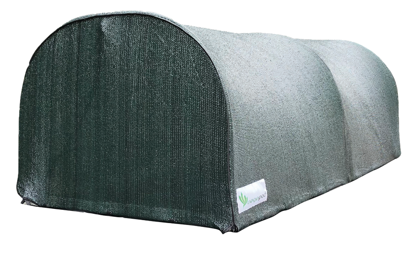 Large Shade Cover (Cover Only)