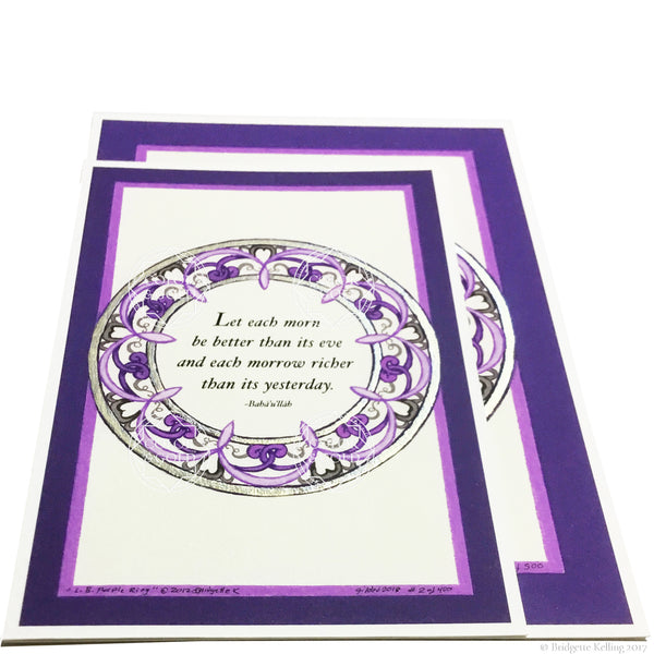 Filigree purple, grey & 24 kt gold illuminated better day Bahá'í quotations - Color & Gold LLC © Bridgette Kelling