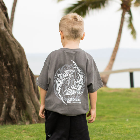 Youth Short Sleeve Tahiti Shark T-Shirt