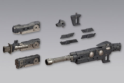 M.S.G Modeling Support Goods - Heavy Weapon Unit 15