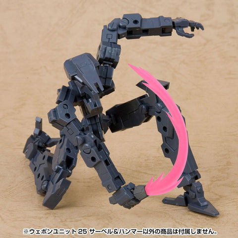 M.S.G Modeling Support Goods - Weapon Unit MW25R Saber & Hammer