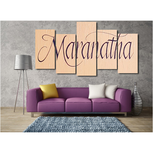 Maranatha Wall Art: 5 Piece Staggered