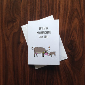 Gaelic Greetings Cards