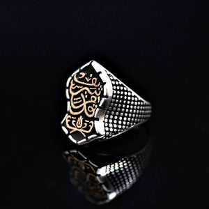 Islamic Ring Adorned With Prophet Mohammad Sandal Known As Nalain Shareef Right