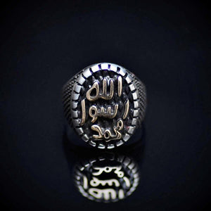 Islamic Silver Ring Engraved Signet Of Prophet Muhammad Allah Rasul Front