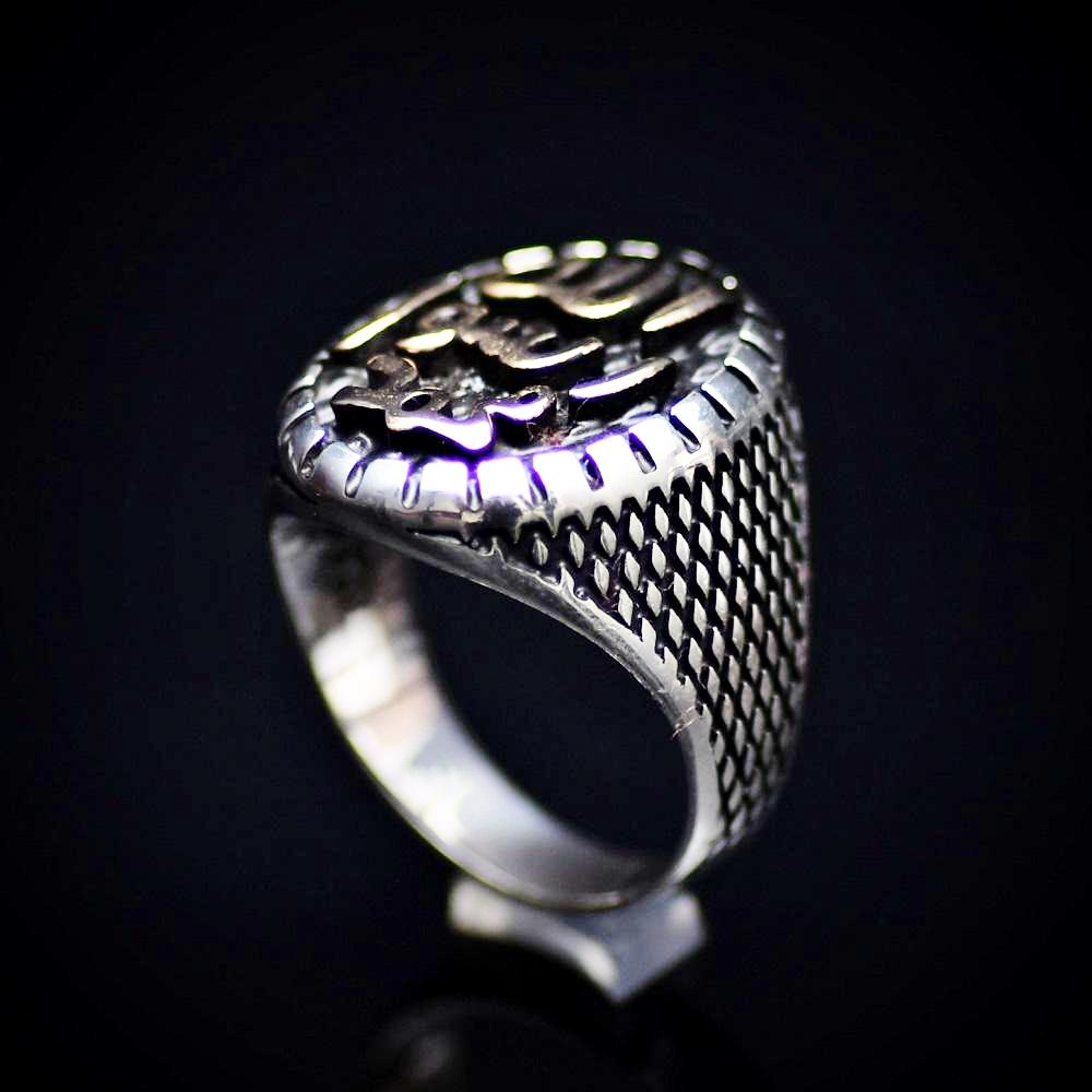 Islamic Silver Ring Engraved Signet Of Prophet Muhammad Allah Rasul