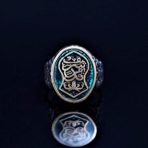 Nalain Shareef Ring Adorned With Engraved Figures And Green Enamel Front
