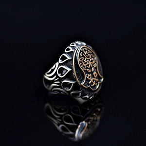 Nalain Shareef Ring Adorned With Engraved Raindrop And Tulip Figures Left