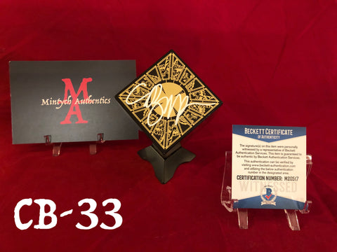 CB_33 - Puzzle Box Autographed By Clive Barker