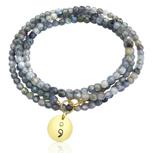 Semicolon Labradorite Wrap Bracelet to represent: the fact that you have complete power over yourself, and can choose to keep fighting, even if you feel like giving up at times.