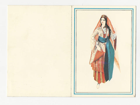 "Trachten-Karte Noble Lebanese Lady Costume 1833. From an ""Artisanat Libanais"" model doll."