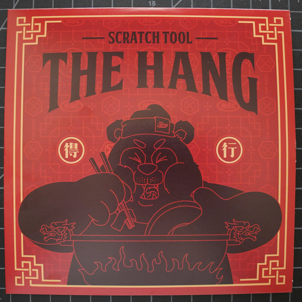 The Hang – DJ DSK & Jacob+ 7""