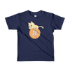 Pets In Tech Navy / 2yrs Bitcoin Cat - Short sleeve kids t-shirt