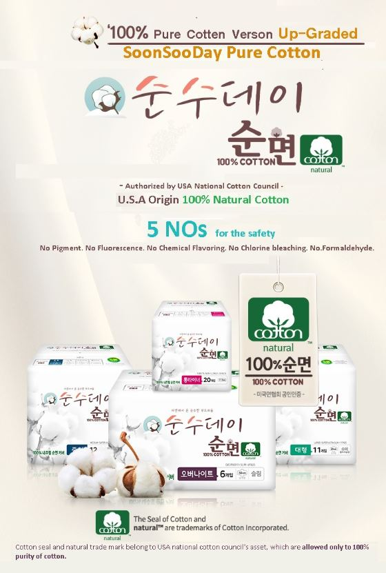 SOONSOODAY Pure Cotton Sanitary Pads