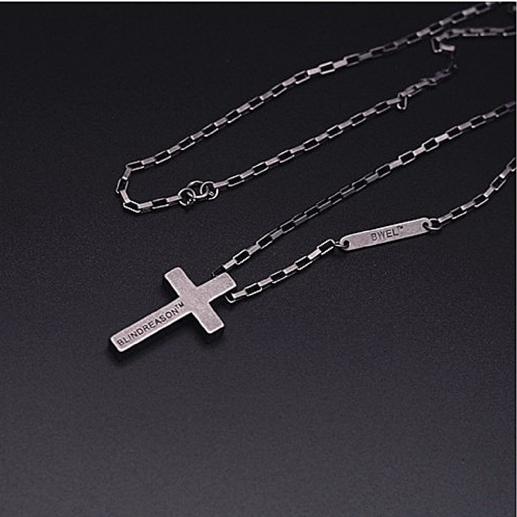 Grunge Steel Cross Necklace