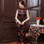 Sleeveless Brocade Traditional Cheongsam Floral Chinese Dress