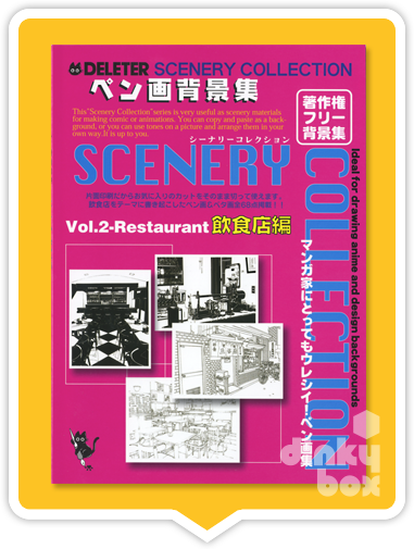 Deleter Scenery Collection Vol.2