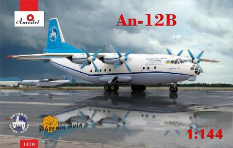 A Model From Russia 1/144 Antonov An12B Cargo Aircraft Kit