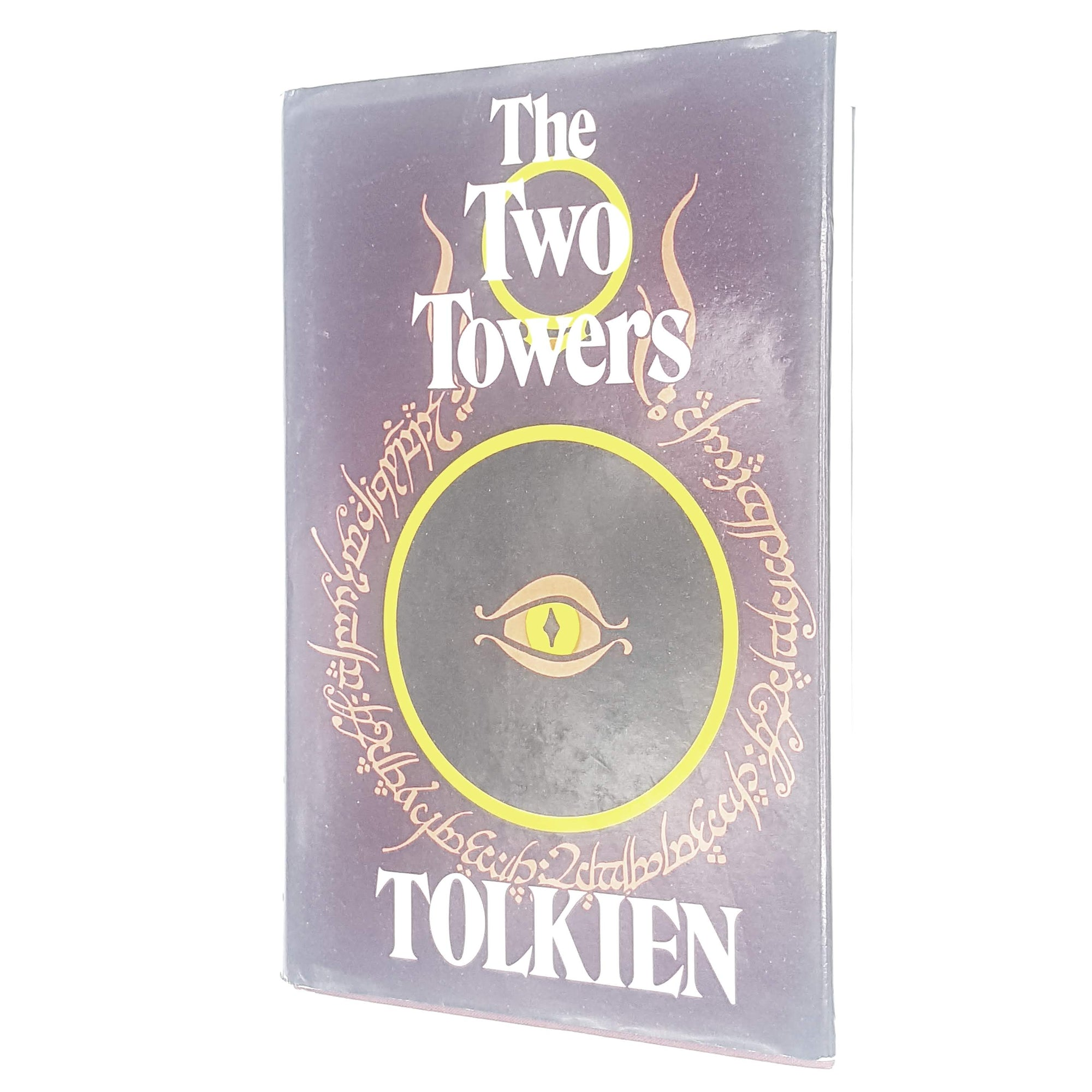 Tolkien's The Two Towers 1978