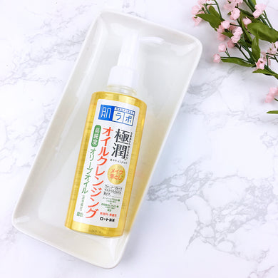 Hada Labo Goku-Jyun Oil Cleansing Makeup Remover