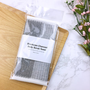 Binchontan Charcoal Body Scrub Towel