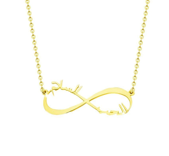 Infinity Arabic Personalised Necklace With GIFT BOX