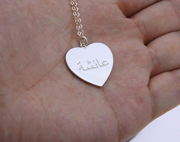 Personalised Arabic Heart Necklace With GIFT BOX!