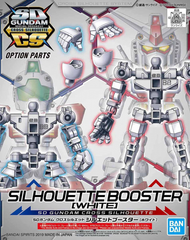 SDCS Silhouette Booster [White]
