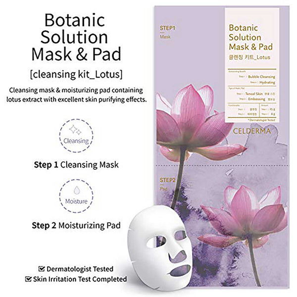 CELDERMA Face Mask Pack (5 Sheets)