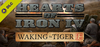 Hearts of Iron IV - Waking the Tiger - DLC
