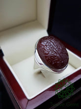 Engraved Cherry Red Agate Silver Ring