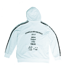 White Don't Worry Hoodie