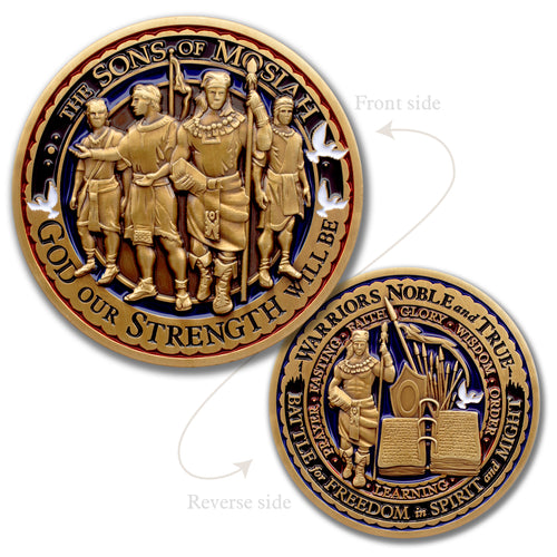 Sons of Mosiah Medallion Emblem