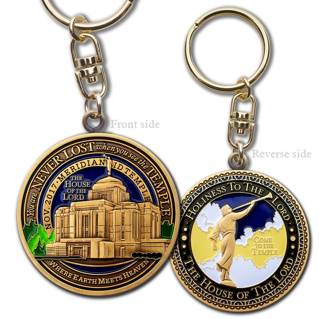 Meridian Idaho Key Chain
