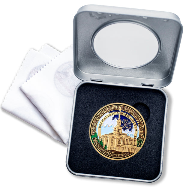 Payson Temple LDS Medallion Tin Gift Box