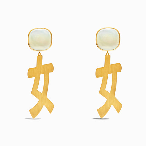 Nuren Earrings