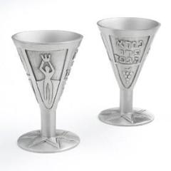 Kiddush Cup- Pewter - Peace Love Light Shop