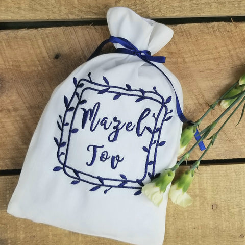 Smash Glass Pouch, Ivory/Navy- Jewish Wedding - Peace Love Light Shop